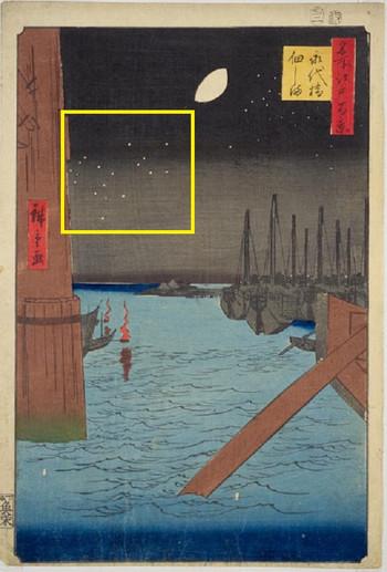 Hiroshige_eitaibashi_orion22