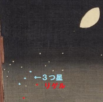 Hiroshige_eitaibashi_orion_2