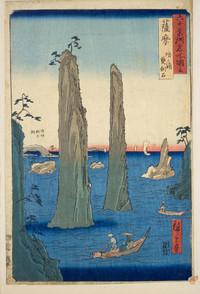 Hiroshige_satsumajpg