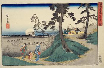 Hiroshigedoukanyama
