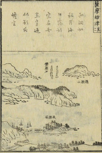 Sansuikikan_satsuma