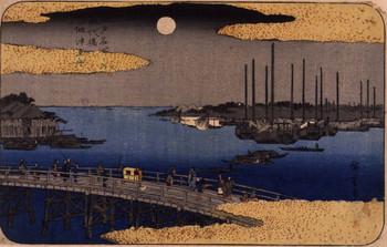 Tsukudaokiryou
