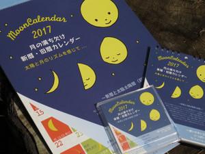 20161002tsuki1