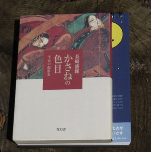 20161002tsuki4