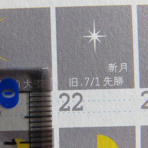 20161002tsuki5