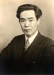 Nakaya_ukichiro_in_1946