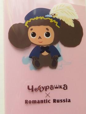 201811tretyakov9
