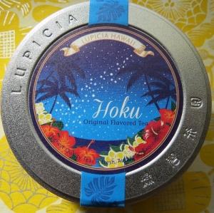 8_hoku1